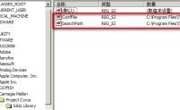 SVN使用SASL加密