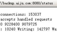 Nginx优化配置和内核优化 实现突破十万并发