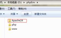 win7系统下 配置php-Apache-mysql环境