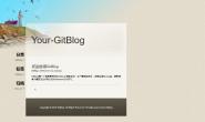 开源 markdown 博客系统 Gitblog v2.1.3