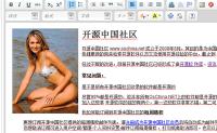 CKEditor 4.5.3 发布,可视化 HTML 编辑器