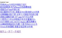 php 入门学习 根据文章列表生成静态页面 含分页部分