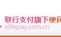 【生活助手】【便民服务】便民生活服务平台