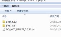 wamp 安装php7 步骤 含几个坑