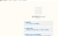 wordpress 汉化软件