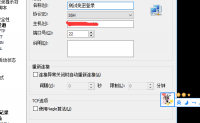 linux配置ssh 免密码登录(使用公钥与私钥)