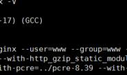 nginx stub_status 记录Nginx的基本访问信息状态