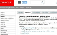 centos7 安装配置 jdk1.8