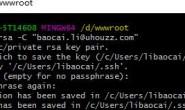 windows 下创建配置GIT ssh key