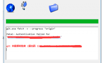 git fatal: Authentication failed for又不弹出用户名和密码 解决办法