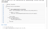 php Malformed UTF-8 characters, possibly incorrectly encoded 解决办法