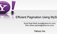 网友分享的关于MYSQL高性能的分页查询讲解