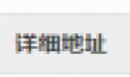 mysql case when 用法简记分享