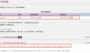 php SSL certificate problem: unable to get local issuer certificate 解决办法 简记