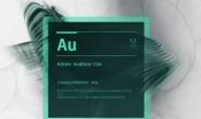 Adobe Audition CS6常用快捷键
