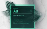 Adobe Audition CS6常用快捷键