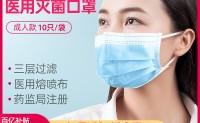 北京疫情又严重了,医用口罩囤起来~